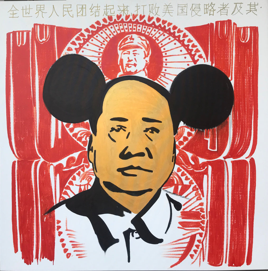 Chairman MEGA Mickey Mao - Indonesia Show