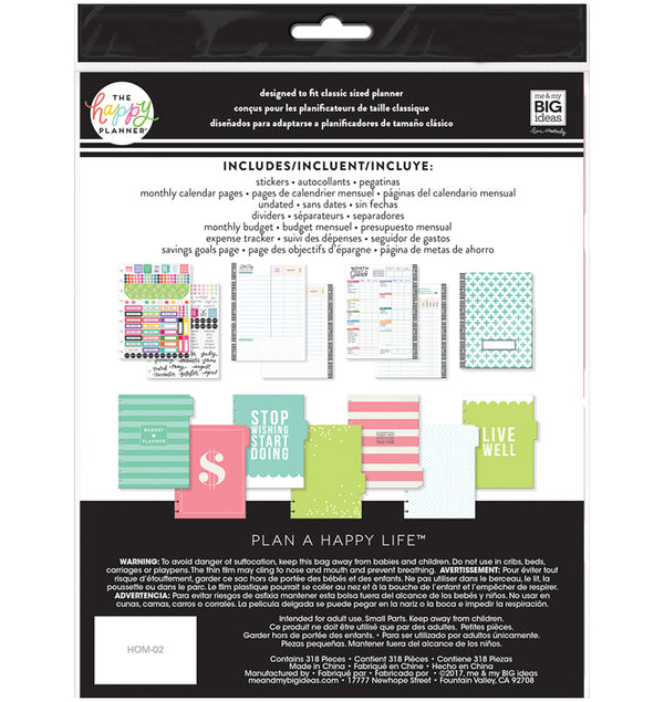Budget Expansion Pack (Medium Happy Planner) Back