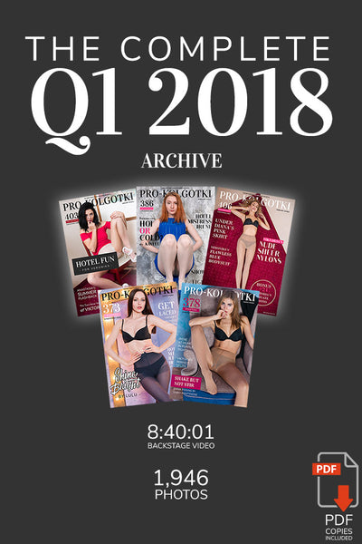 Q1 2018 ARCHIVE Subscriber Offer