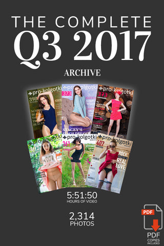 Q3 2017 ARCHIVE (30% OFF)