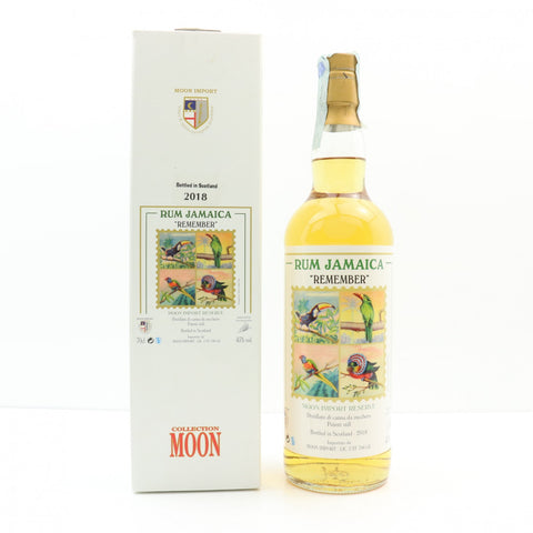 Moon Import Reserve Rum Jamaica Remember - Bottled 2018 (46%, 70cl)