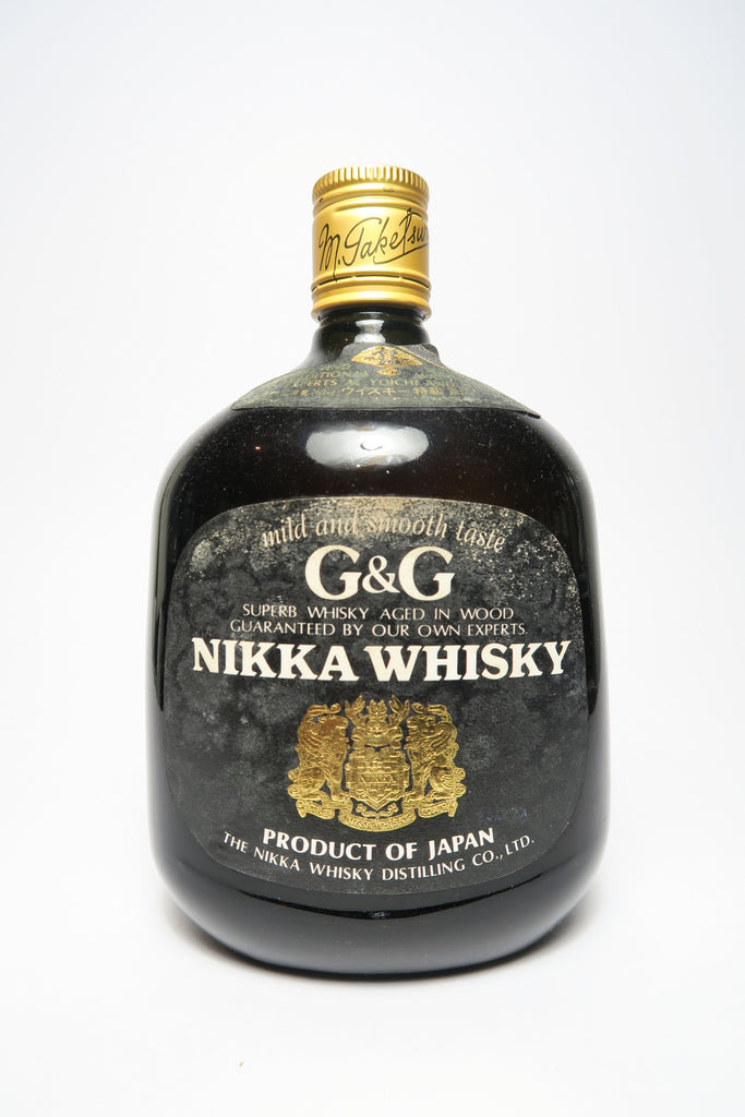 Nikka G&G Japanese Whisky - 1970s (43%, 76cl)