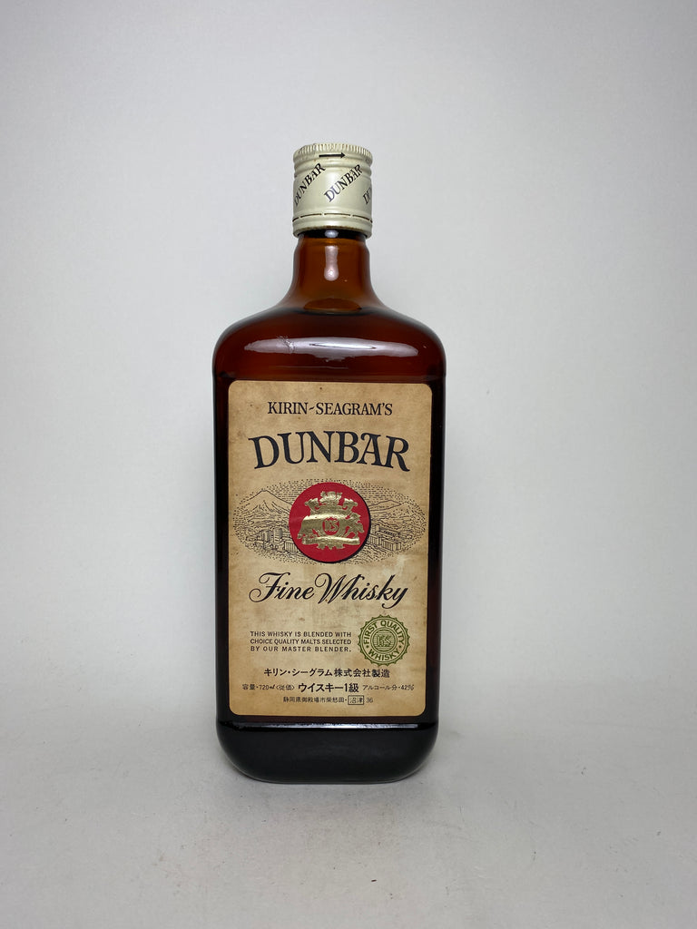 Kirin-Seagram's Dunbar Blended Japanese Whiskey - 1970s (42%, 72cl)