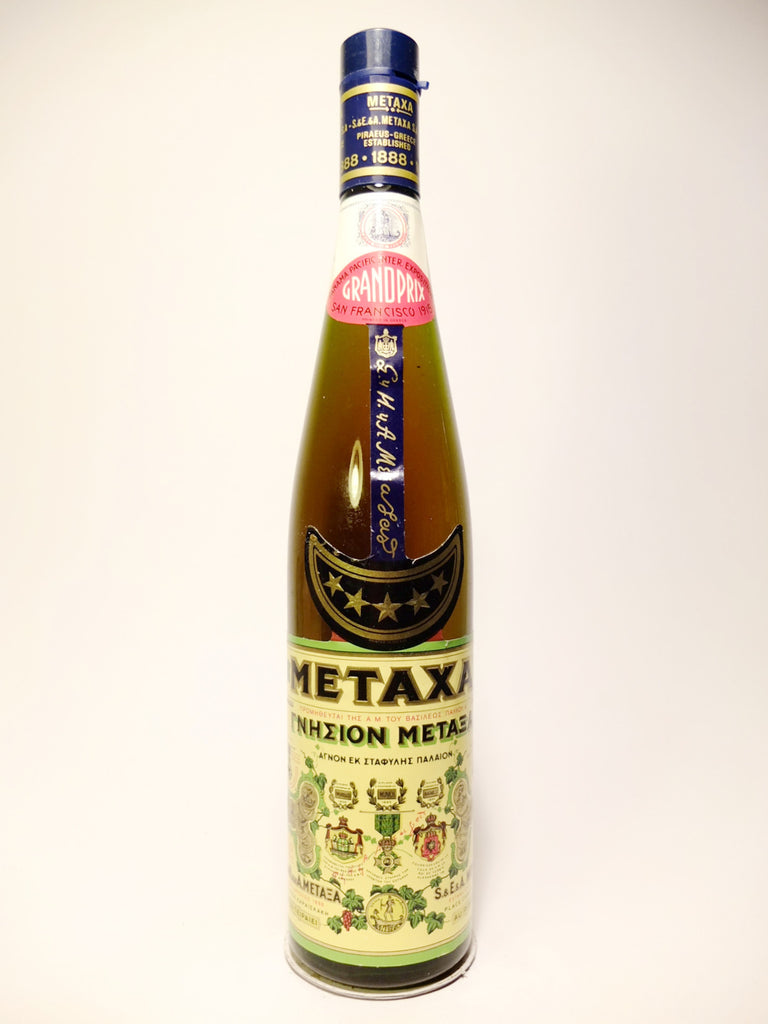 Metaxa 5* Greek Brandy - 1970s (40%, 70cl)