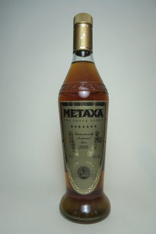 Metaxa 7* Gold Label Greek Brandy - 1990s (40%, 70cl)