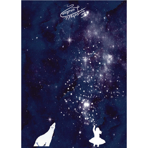 Wishing Stars Notebook