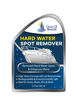 Hard Water Spot Remover for Boats, Autos, Motorcycles, ATV's & RV's - 32 fl oz Biodegradable High Shine Formula