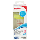 Pigeon - Softouch Peristaltic Plus Glass Bottle (160ml)