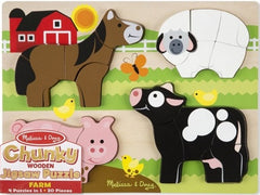 Chunky Wooden Jigsaw Puzzle - Farm (Age 2 Years+)