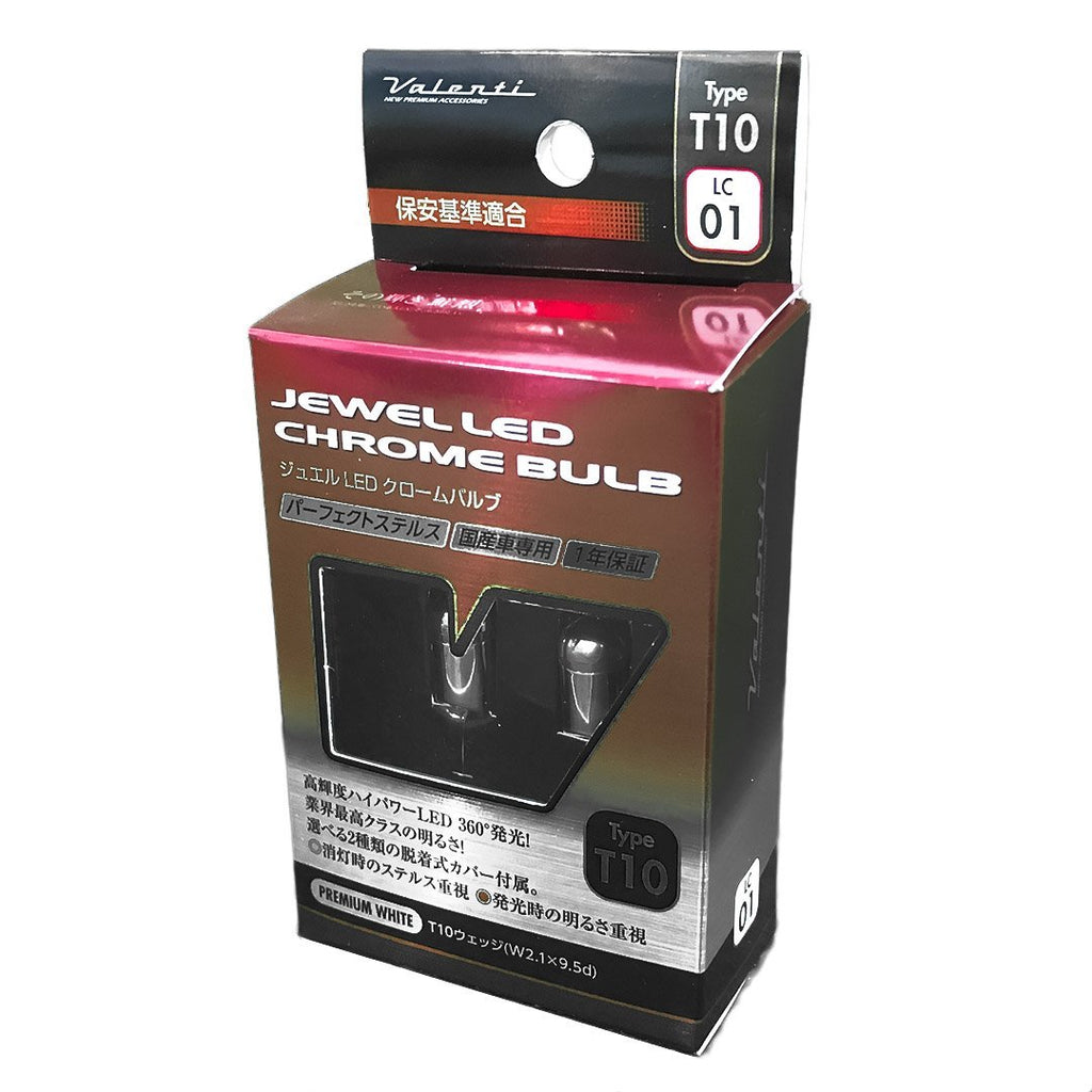 Valenti LED Chrome Bulb T10 Premium White 6000K