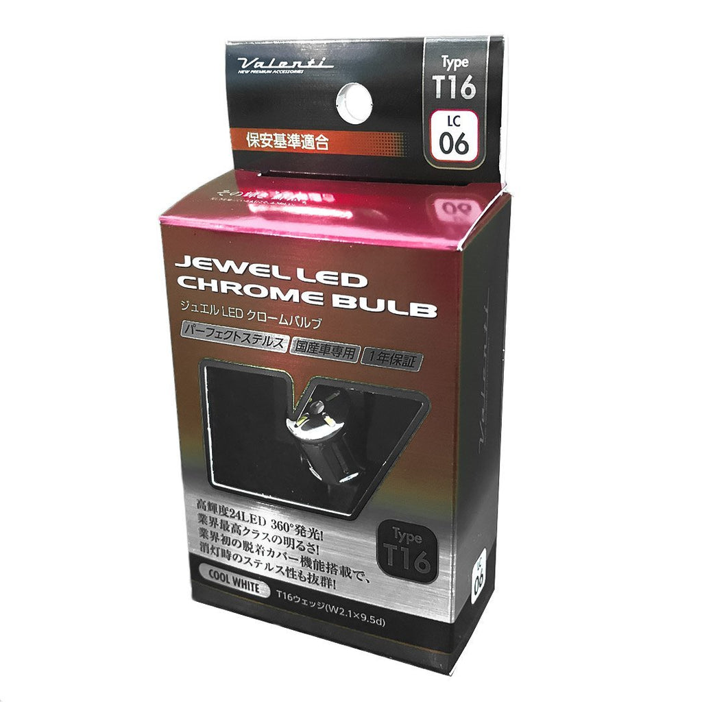 Valenti LED Chrome Bulb T16 Cool White 6500K