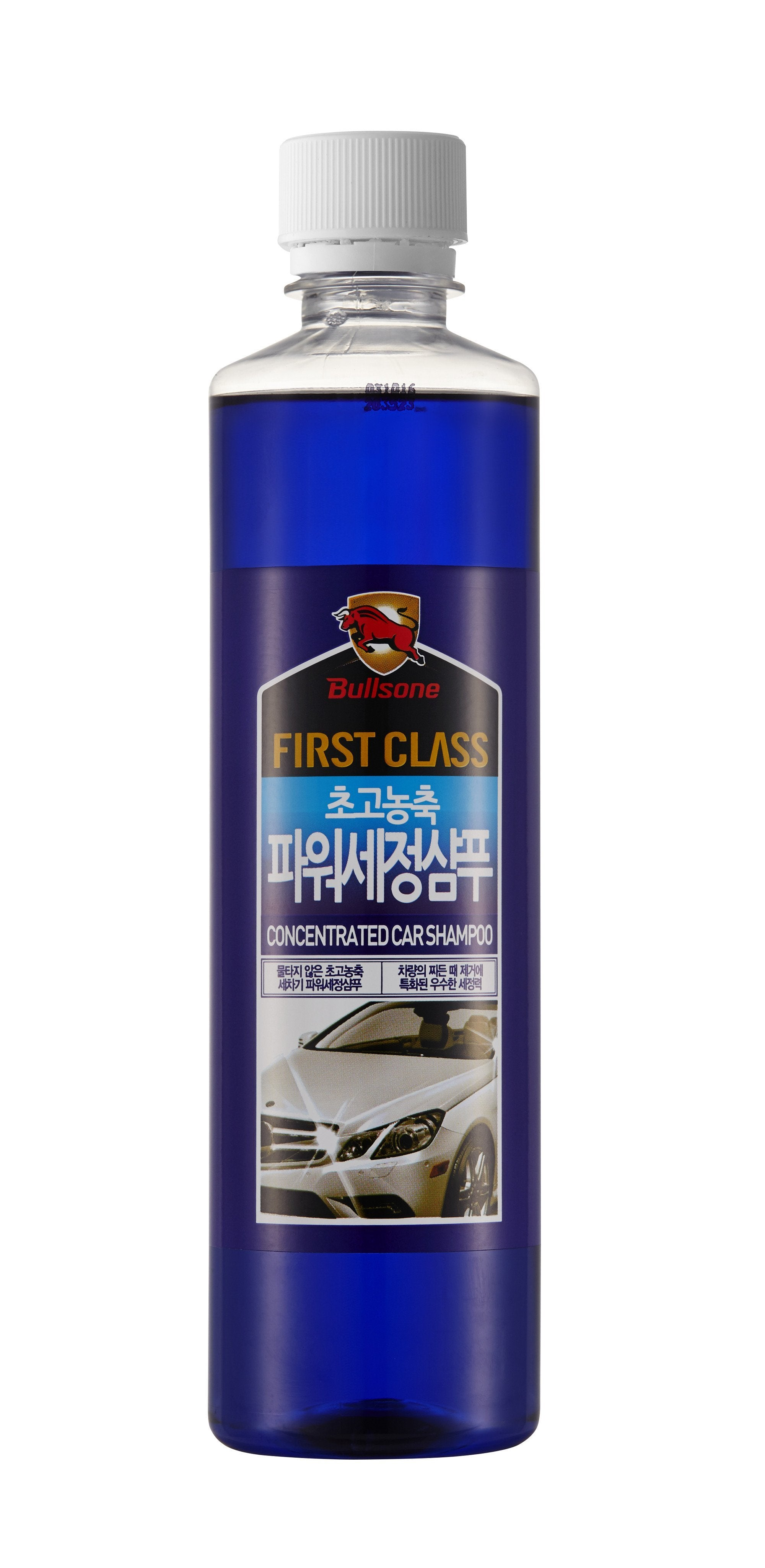 https://cdn.shopify.com/s/files/1/0723/4723/products/First_Class_High_Concentrated_for_Car_Washing_Shop_-_Car_Shampoo_500ml_16.91oz_Upgraded_Model.jpg?v=1501213412