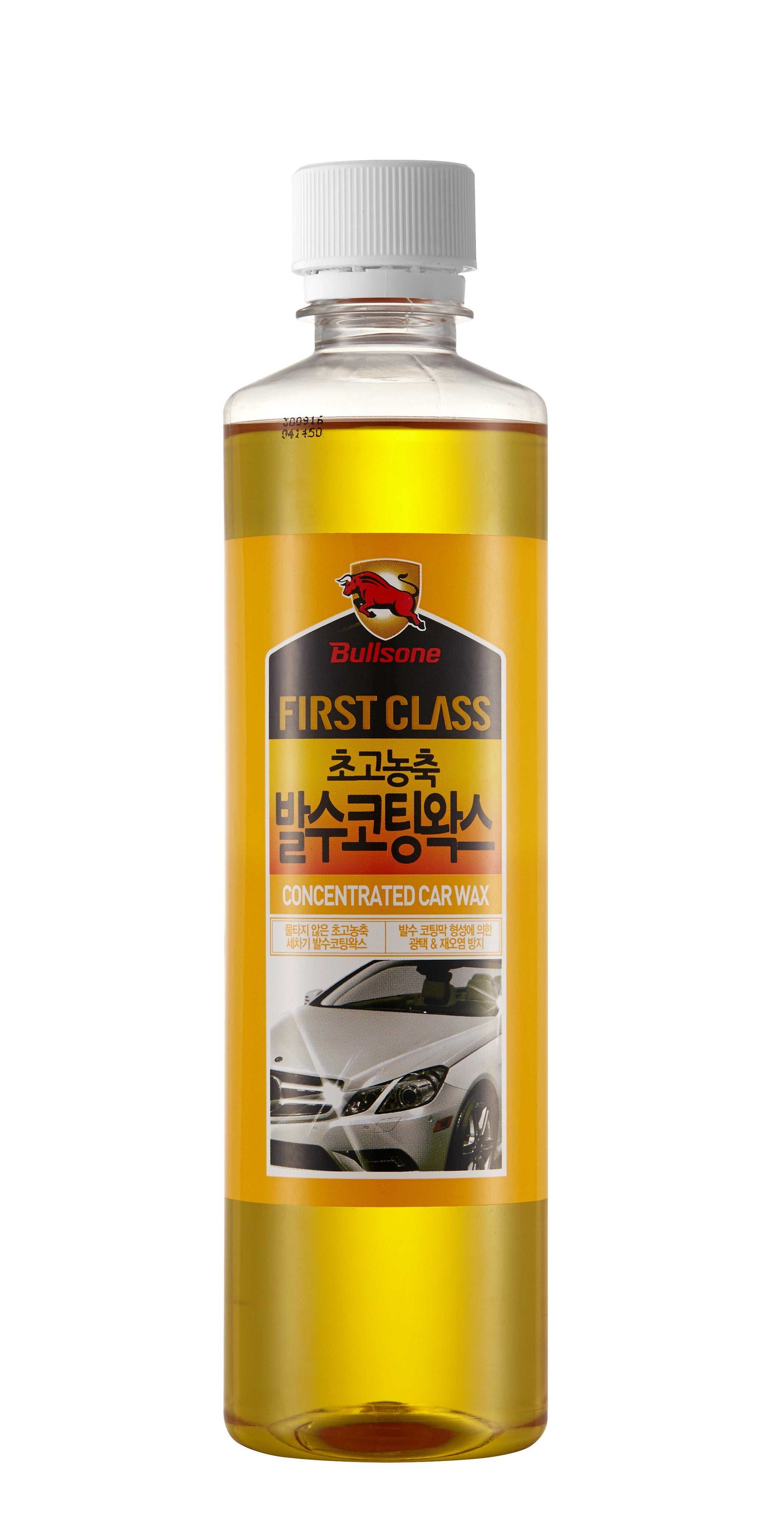 https://cdn.shopify.com/s/files/1/0723/4723/products/First_Class_High_Concentrated_for_Car_Washing_Shop_-_Rain_Repellent_Coating_Wax_500ml_16.91oz_Upgraded_Model.jpg?v=1501213484