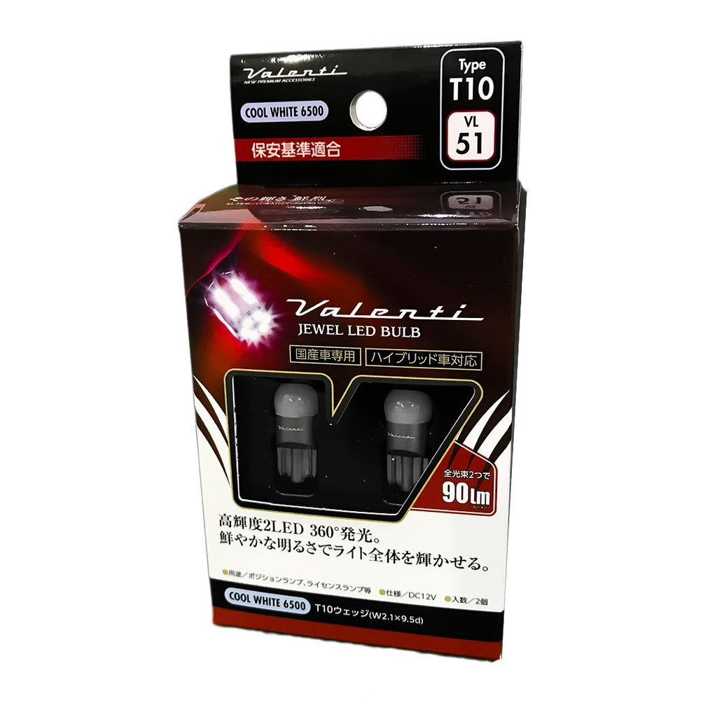 Valenti LED Bulb T10 Position & License Cool White