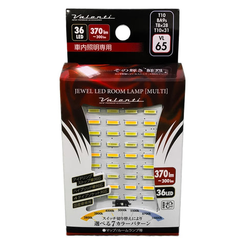 Valenti Multi LED Room Lamp 65mm*43mm, included 4 kinds of socket