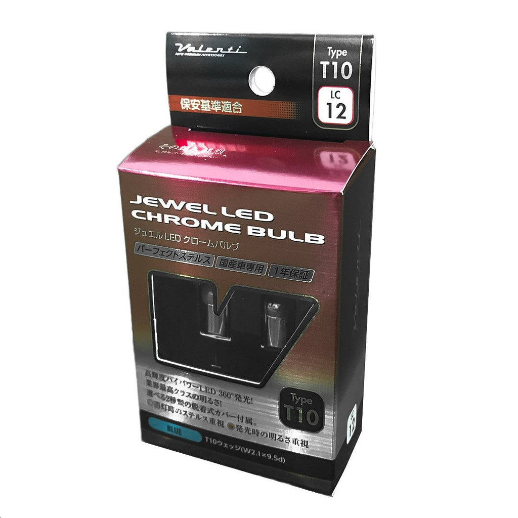 Valenti LED Chrome Bulb T10 Blue