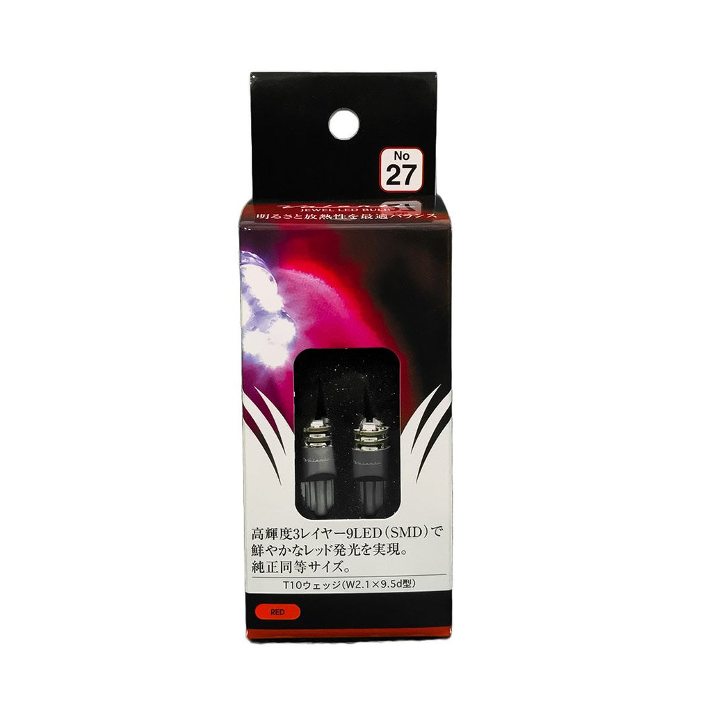 Valenti SMD Bulb T10 3 Layers 9SMD Red No. 27