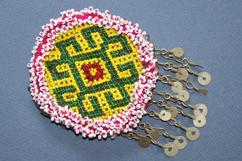 Green and Yellow Medallion with Chain Fringe