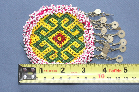 Green and Yellow Medallion with Chain Fringe size ref