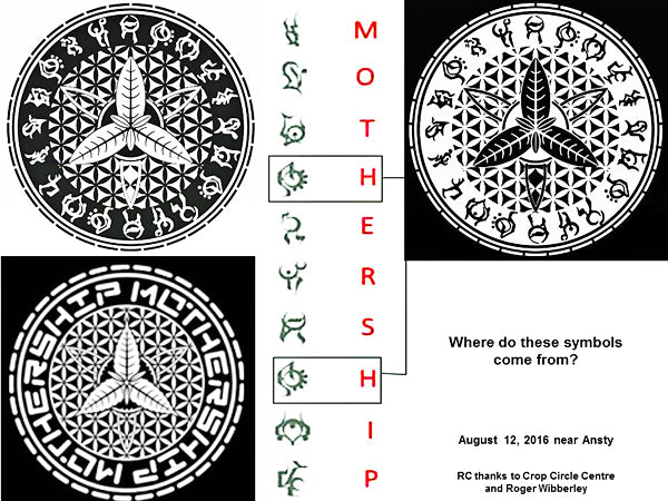 Mothership Symbols Crop Circle Official