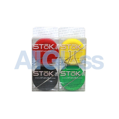 STOK Silicone Food Grade Extra Large Jars , Smoking Accessory - Mandel, AllGlass.com