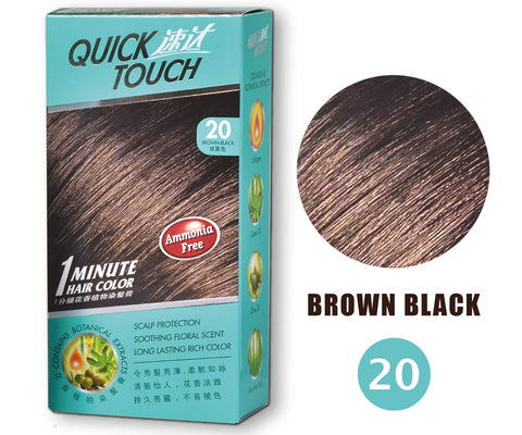 QUICK TOUCH 1 MINUTE HAIR COLOR - 20 BROWN BLACK For Permanent Hair dye
