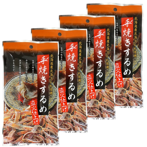 Hand Grilled Cuttlefish 0.3oz 4pcs Set Dried Squid Japanese Appetizers Kujifood Ninjapo