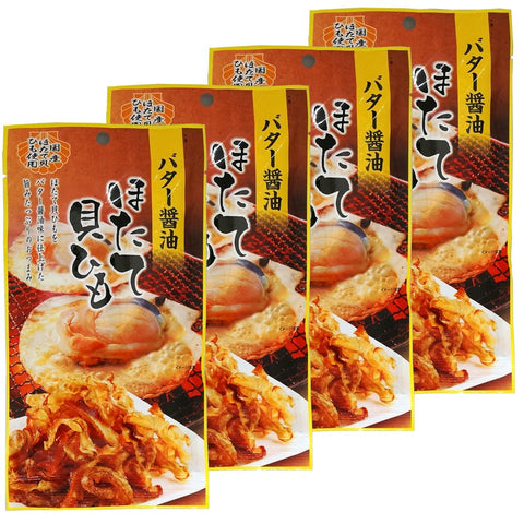 Butter And Soy Sauce Strings From Scallop Shell 0.6oz 4pcs Set Japanese Appetizers Kujifood Ninjapo