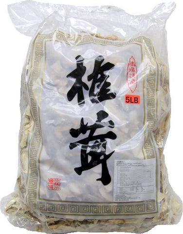 Havista Dried Champignon Mushrooms, White Button, 5 Pound