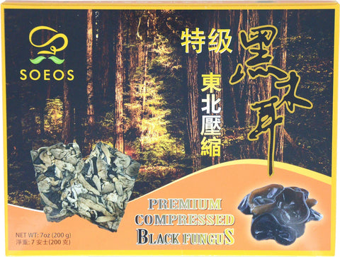 Soeos Dried Woodear Mushroom, Premium Compressed Black Fungus, Dried Black Fungus, 10 Times Volume after Soaking, 7oz (200g). 7 oz
