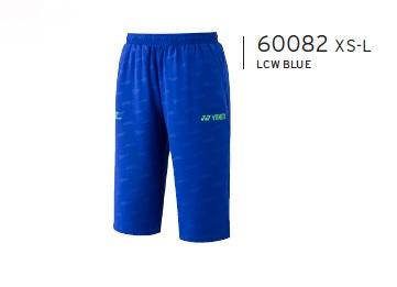 Lee Chong Wei Shorts