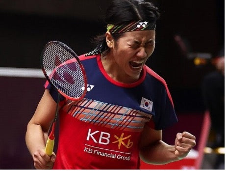 An Se Young Badminton Olympic 2020