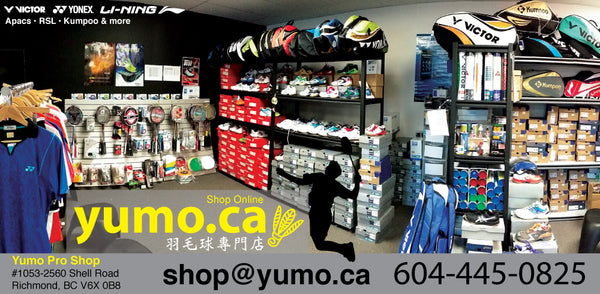 da7de2736b5 About Yumo Pro Shop - Find all your racquet sports equipment here ...