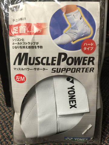 Yonex MPS-40HD Muscle Power Ankle Supporter - Yumo Pro Shop - Racket Sports online store
