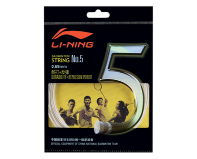 Li Ning BADMINTON STRING NO. 5 AXJJ006-4 SINGLE ROLL - Yumo Pro Shop - Racket Sports online store - 1