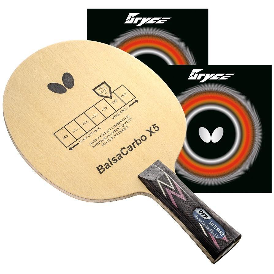 Butterfly Balsa Carbo X5 Pro-Line Racket Table Tennis RacquetButterfly - Yumo Pro Shop - Racquet Sports online store