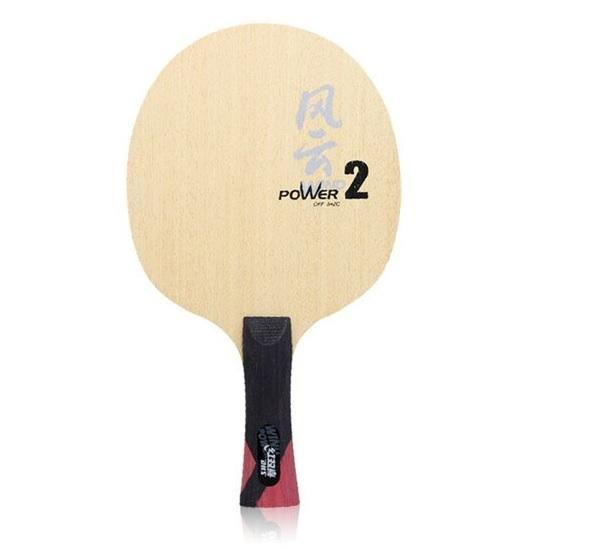 DHS Powerwind WP2 Shakehand (FL) Blade - small handle timerDHS - Yumo Pro Shop - Racquet Sports online store