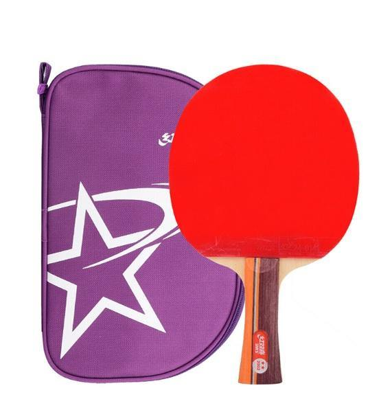 DHS T2002 Shakehand (FL) Racket Set Table Tennis RacquetDHS - Yumo Pro Shop - Racquet Sports online store