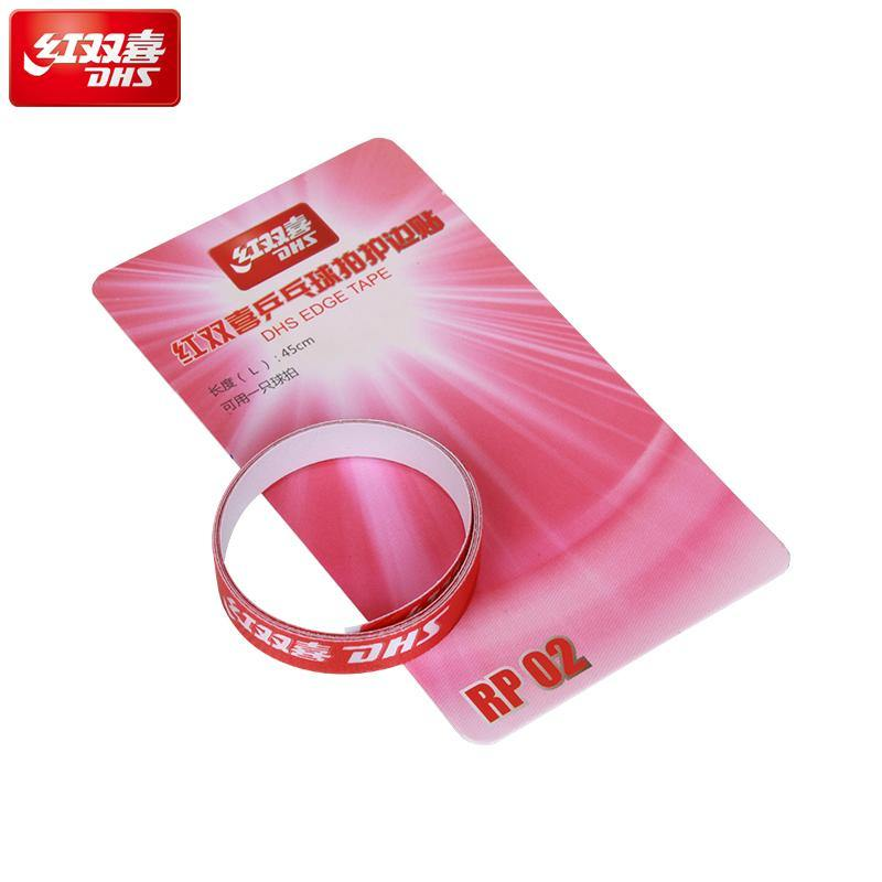 DHS Blade Edge Tape [Red] RP02 AccessoriesDHS - Yumo Pro Shop - Racquet Sports online store