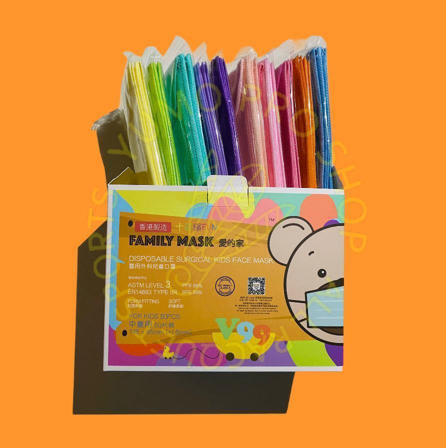 Family Mask Disposable Surgical Grade (FOR KIDS) - Rainbow (multi-color) AccessoriesYumo Pro Shop - Racquet Sports online store - Yumo Pro Shop - Racquet Sports online store