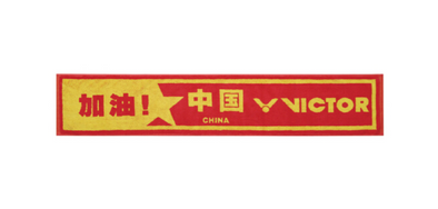 Victor Sports Towel TW183D