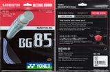 Yonex BG 85 Badminton String - Yumo Pro Shop - Racket Sports online store - 2