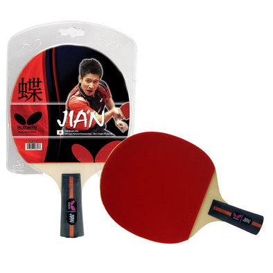 Butterfly Penhold BTY Jian Racket - Yumo Pro Shop - Racket Sports online store