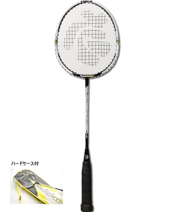 Black Knight MINI Max-Force 980XL Badminton Racket - Yumo Pro Shop - Racket Sports online store