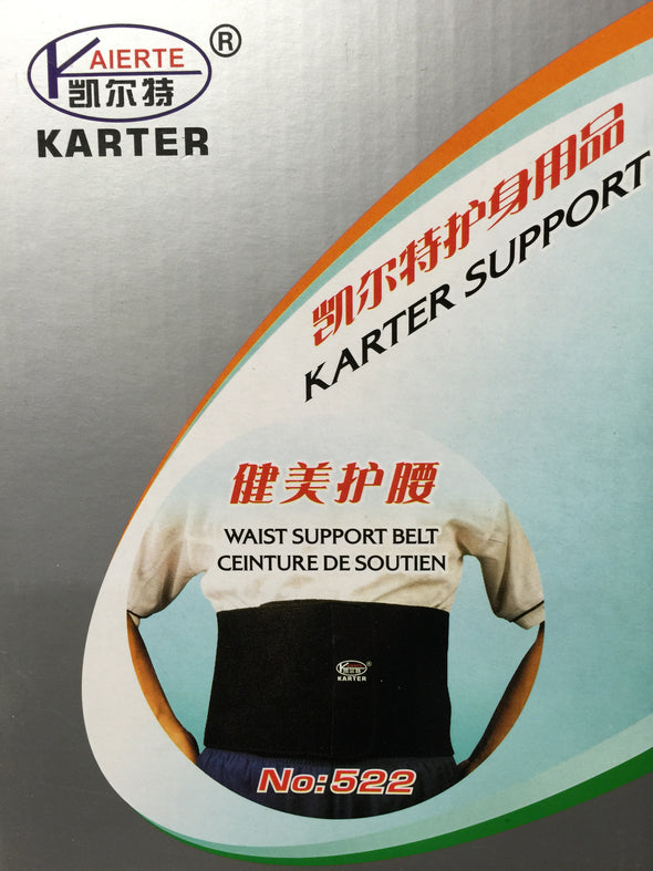 Karter Waist Support 522 - Yumo Pro Shop - Racket Sports online store