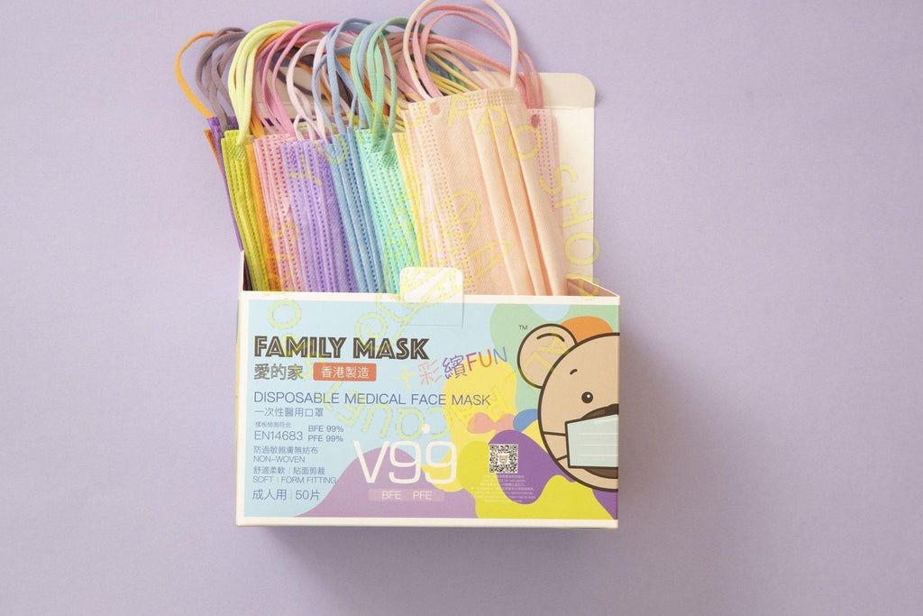 Family Mask Disposable Surgical Grade - Rainbow (multi-color) AccessoriesYumo Pro Shop - Racquet Sports online store - Yumo Pro Shop - Racquet Sports online store