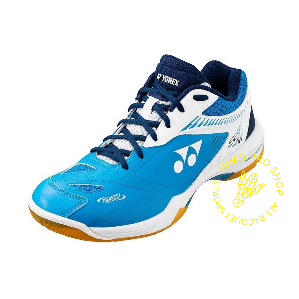 Yonex 65Z2M 2020 badminton court shoes