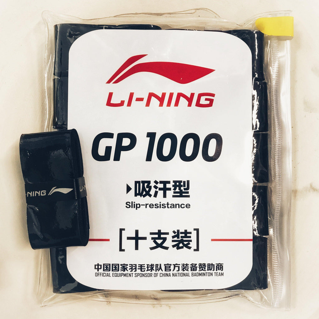 LiNing Grip Tape GP1000 (10 Packs) Griplining - Yumo Pro Shop - Racquet Sports online store