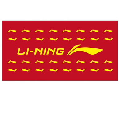 Li Ning Badminton Towel (Red) [AMJM028-1]