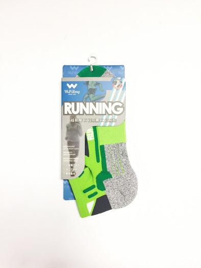 Antimicrobial Running Socks [